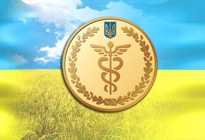 Довідкова інформація про МФО України: запитання та відповіді