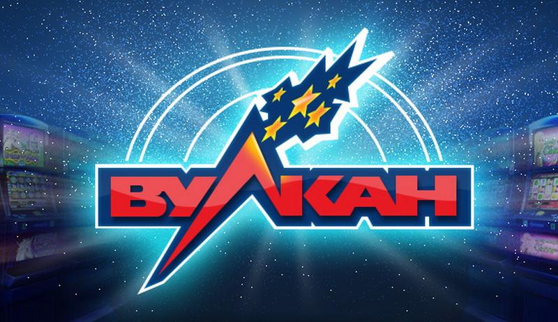 Что выбрать в казино Вулкан kazino-vulcan.com.ua?